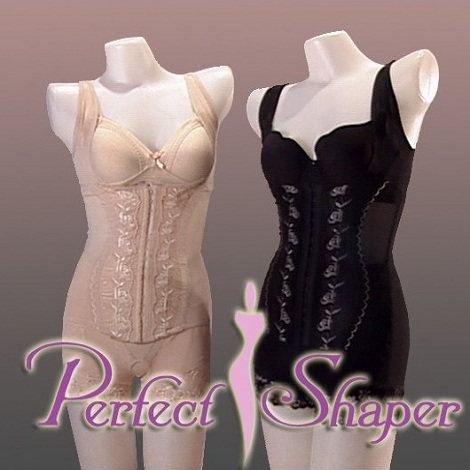 09ec0e5358 Body Shaper Pakistan