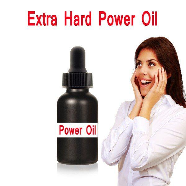 Extra Hard Power Oil Pakistan