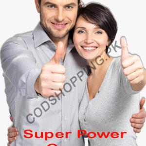 Super Power Course Pakistan
